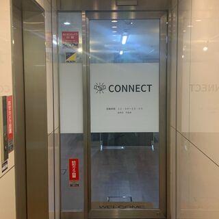 不用品を売るなら京橋駅近くCONNECTへ