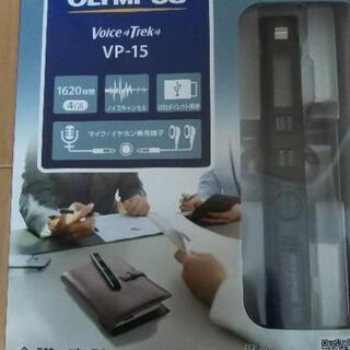 ICレコーダー電気屋で9千円~1万円しました  値段交渉あり