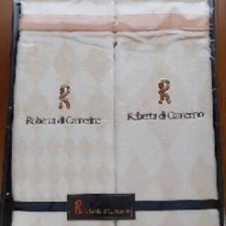 (値下げしました)綿毛布2枚セット(未使用)