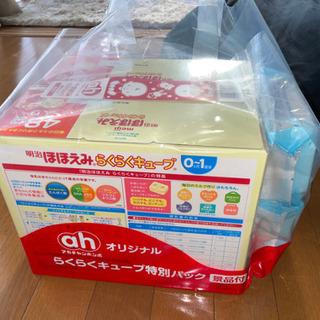 【ネット決済・配送可】明治ほほえみらくらくキューブ 96袋 特別パック