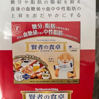 健康補助食品サンプル品3種