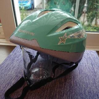 ブリジストン 子ども用ヘルメット 中古 差し上げます