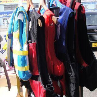 ライフジャケット各種 大人用・子ども用 レザージャケット