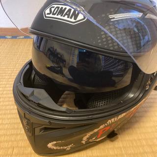 SOMAN Lサイズ システムヘルメット