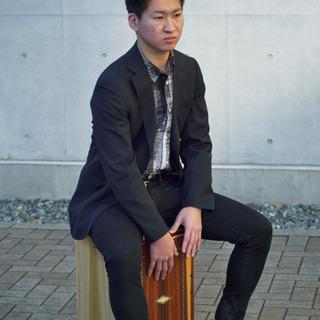 吹奏楽、クラシックの打楽器、カホンのレッスン、音大受験対策