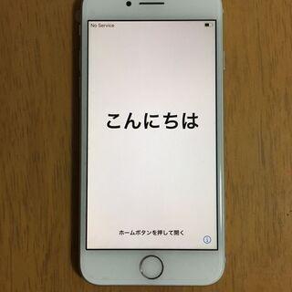 apple■iphone8■64GB■バッテリー96%■付属品は未使用