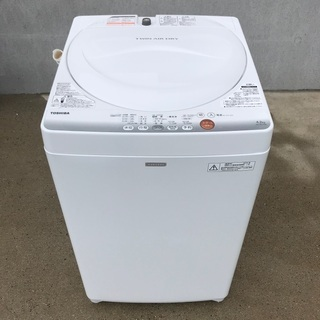 【分解洗浄済】2015年製 東芝 全自動洗濯機「AW-4SC2」...