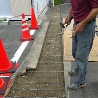 水道管のコンクリート補修、やります❗️