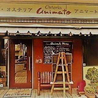 【東大阪】手軽に食べれる、本格イタリアン♪♪【オステリア アニマート】