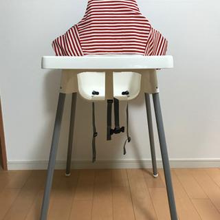 【格安IKEAセット】テーブル取外🆗お洒落IKEA ベビーチェア...