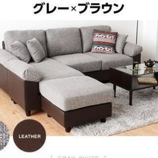 譲りします 無料 ソファー 3人掛け 多機能
