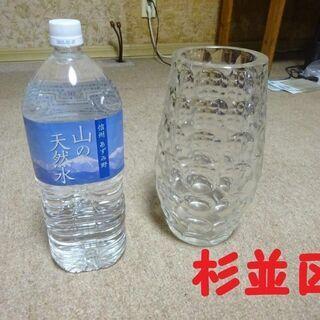 花瓶 ガラス製 大型 27センチの画像