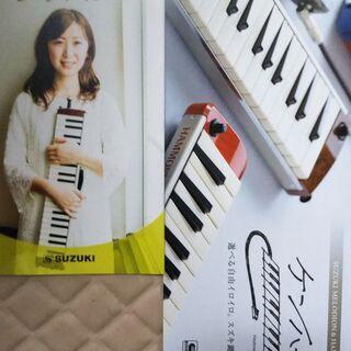 10/23(土)他、鍵盤中心アンサンブル『鍵盤ハ~モリコ&鍵盤ハ...