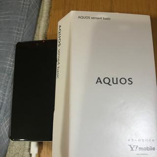 【ネット決済】値下げしました。5G SIMフリー AQUOS s...