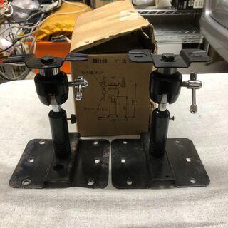 スピーカーブラケット 天井・壁面取付用 可変金具 HB-100A 2台セット 中古品 - 家電