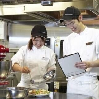 福祉施設の食事は利用者様の元気の源★季節食など幅広い調理に関われ...