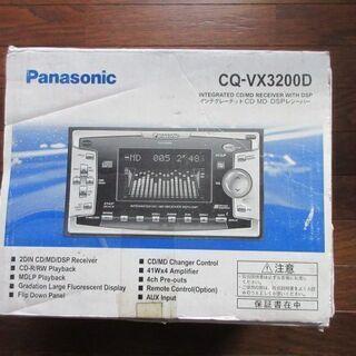 Panasonic製CD/MDデッキ新品未使用