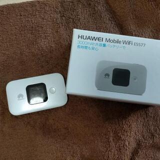 【ネット決済・配送可】Huawei モバイルWiFi(ポケットW...