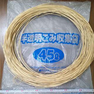 籐細工用の材料