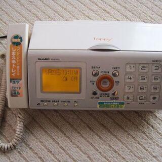 【ネット決済・配送可】シャープ 電話機 ファッピー UX-F25CL