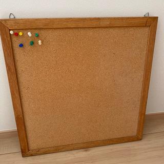 コルクボード 掲示板 ピンナップボード 押しピン付き