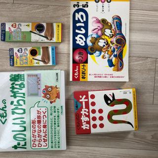 【新品未使用】公文 かずカード 鉛筆 等幼稚園入園前セット