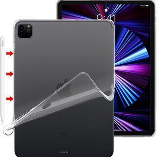 【新品・未使用】iPad Pro 11インチ (第3世代) ケース