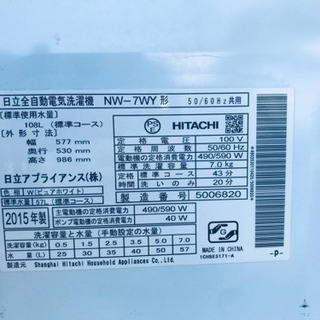②‼️7.0kg‼️776番 HITACHI✨日立全自動電気洗濯機✨NW-7WY‼️ - 家電