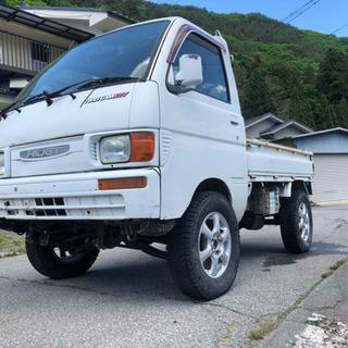 ハイゼット トラック リフトアップ アゲトラ ジャンク