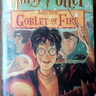 洋書 Harry Potter 2冊