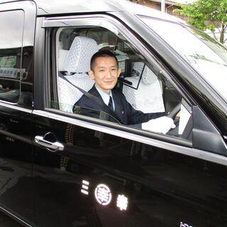 タクシー乗務員☆二種免許取得費用は会社で負担☆ 月30万~40万...