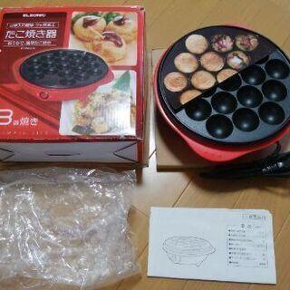 たこ焼き器◆電気/お手入れ簡単フッ素加工