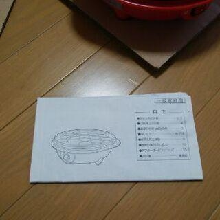 たこ焼き器◆電気/お手入れ簡単フッ素加工 − 新潟県