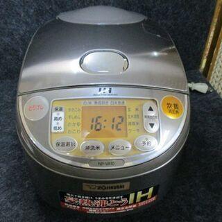 象印 炊飯器 5.5合炊 IH 2011年製 NP-YA1…