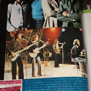 週刊FM 東版 1974昭和49.12.9