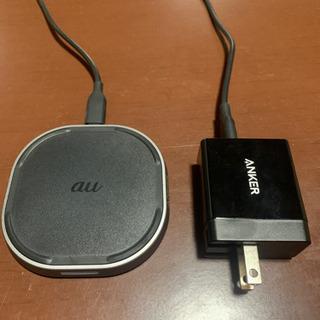 充電器 - 家電