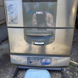 日立 KF-S60S 電気食器洗い機 HITACHI