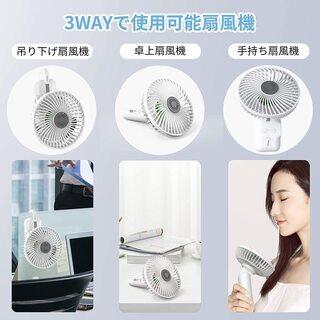 【新品・未使用】3WAY 携帯扇風機 - 売ります・あげます