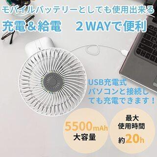 【新品・未使用】3WAY 携帯扇風機 − 東京都