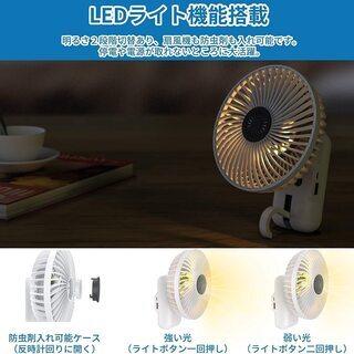【新品・未使用】3WAY 携帯扇風機 - 千代田区