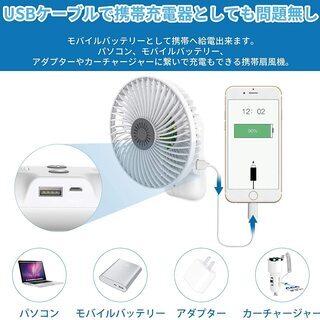 【新品・未使用】3WAY 携帯扇風機 - 生活雑貨