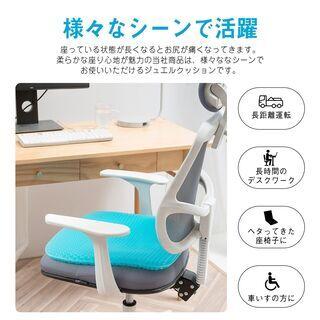 【新品・未使用】ゲルクッション / オフィス 車 椅子用 - 生活雑貨