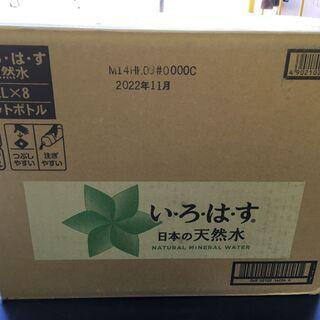 オープン特価!500円◎コカ・コーラ い・ろ・は・す 天然水2㍑...