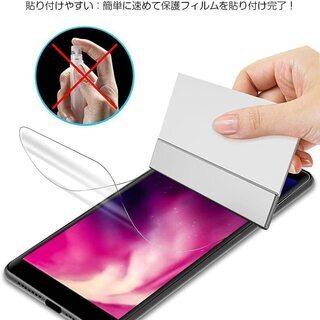 【新品・未使用】Rakuten Hand フィルム(2枚セット) - 売ります・あげます