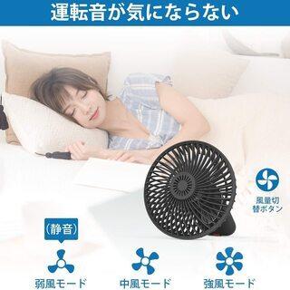 【新品・未使用】LED付き携帯扇風機(ブラック) - 売ります・あげます