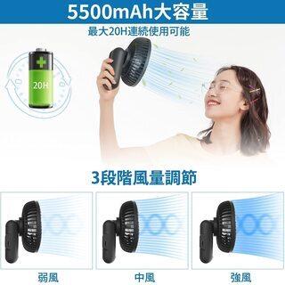 【新品・未使用】LED付き携帯扇風機(ブラック) − 東京都