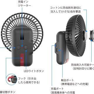 【新品・未使用】LED付き携帯扇風機(ブラック) - 生活雑貨