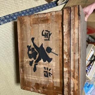 【ネット決済】茶箱