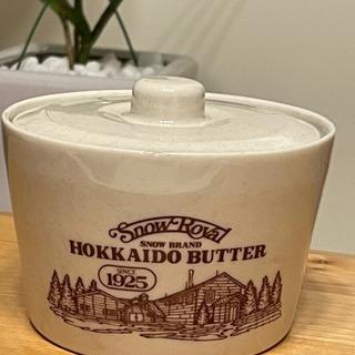 陶器製キャニスター