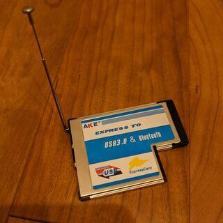 ExpressCard/54 エクスプレスカード用 USB 3....
